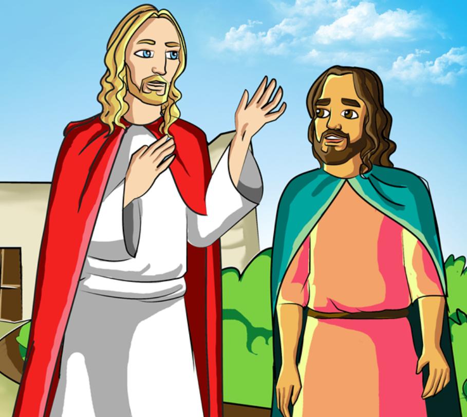 <stro />Jesus & Judas Iscariot</strong>